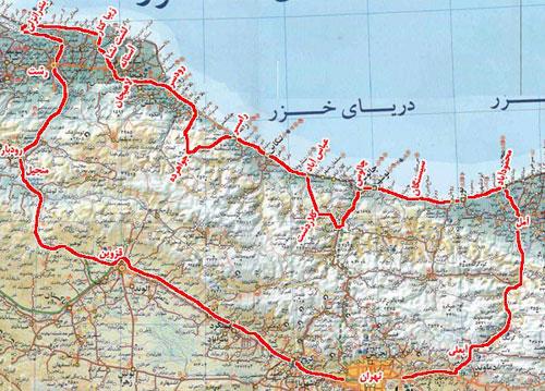 نقشه شمال ایران